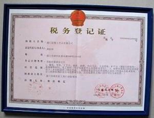 Zertifikat für Ölgemälde aus China